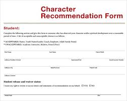 recommendation letter sample good character professional resumes