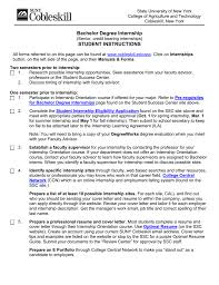 name your resume to stand out examples cover letter when you know the name gallery cover letter ideas cover letter when referred images cover letter ideas bachelor degree internship elderargefo images elderargefo gallery