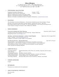 Resume For Retail Job by Gis Resume Examples Resume Format 2017 Gis Technician Resume