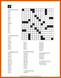 word fill in puzzles printable pdf u2013 puzzles to print