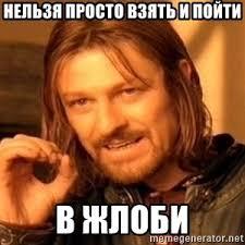 Create Your Own Meme Generator - meme generator create your own meme