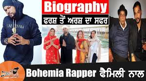 biography for mother bohemia rapper family biography wife mother father