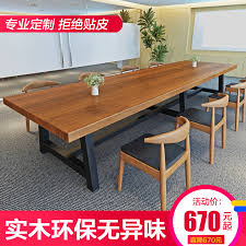 Large Conference Table Large Solid Wood Conference Table Simple Modern Table