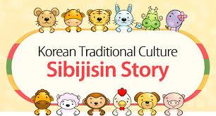 korean new year card korea s traditional culture sibijisin story official korea