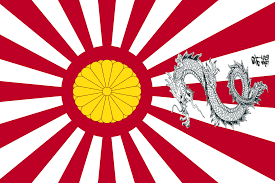 Hapanese Flag Greater Empire Of Japan Flag By Sharklord1 On Deviantart