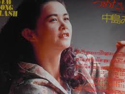 kayo kyoku plus miyuki nakajima teresa teng hitori jouzu