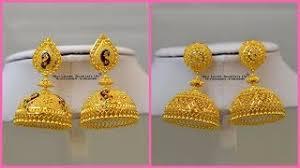 gold jhumka earrings design gold jhumka earring designs dcyoutube