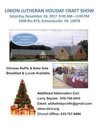 ulc holiday craft show union lutheran