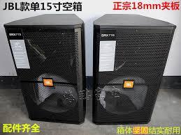 empty 15 inch speaker cabinets single 15 inch professional stage empty speaker cabinet single 15