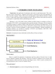 intro to statics trigonometric functions euclidean vector