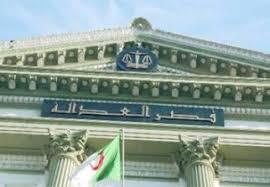 chambre nationale des huissiers de justice algerie les huissiers de justice de l ouest se concertent toute l actualité