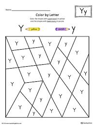 lowercase letter y color by letter worksheet myteachingstation com