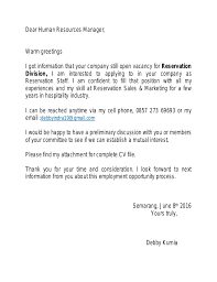 cover letter greeting receptionist cover letter cover letter