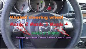 mazda steering wheel heated steering wheel mazda 2 mazda 3 mazda 4 make at home part 1