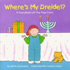 hanukkah book where s my dreidel a hanukkah book by betty schwartz