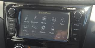 nissan dualis accessories nz product detail