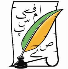 sle resume for tv journalist zahn cup calibration sorry state of urdu journalism in kashmir kashmir patriot