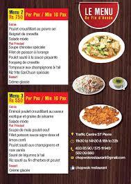 au f駑inin cuisine chopwok restaurant