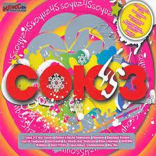 serebro 1 1 cd russian popular ebay