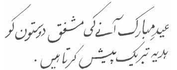 urdu jpg