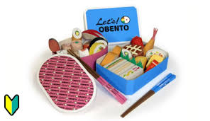 papercraft bento box so many cute projects to make with kids on
