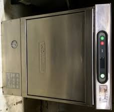 Commercial Hobart Dishwasher Reconditioned Equipment Inventory Jarvis Food Equipment
