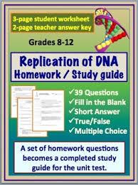 dna deoxyribonucleic acid homework assignment replication tpt