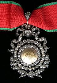 Ottoman Medals Medal Hound
