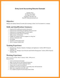 sample entry level customer service resume job objective