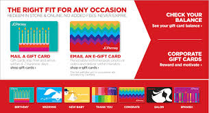 buy e gift cards online gift cards shop egift cards for any occasion jcpenney gifts