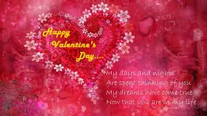 whatsapp wallpaper red valentines day images for whatsapp dp profile wallpapers free
