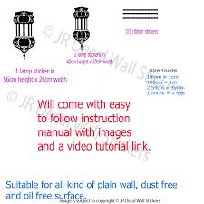 arabic lamp light islamic wall sticker removable vinyl u2013 jr decal