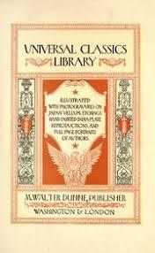 Ottoman Poetry A History Of Ottoman Poetry Gibb Elias Wilkinson 1857