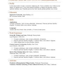 A Template For A Resume Impressive Inspiration Template For A Resume 8 7 Free Templates