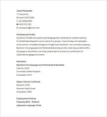 sle tutor resume template sle tutor resume matthewgates co