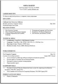 Computer Science Internship Resume Sample by Computer Science Intern Resume Example Augustais