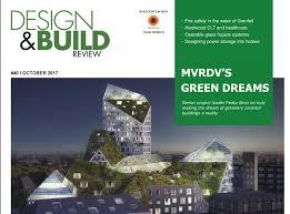 verdict designbuild