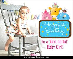 baby bday girl 1st birthday