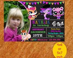 littlest pet shop invitation lps invitation littlest pet