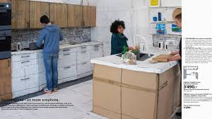 what ikea furniture would look like if it were cardboar co design