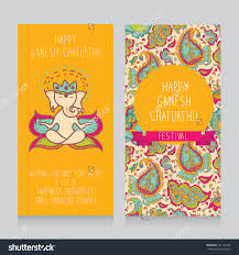 Best Wedding Invitation Cards Designs Cozy Invitation Cards For Ganesh Festival 55 About Remodel Wedding