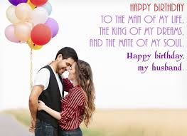 happy birthday husband cards happy birthday husband wishes messages quotes and cards