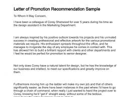 promotion recommendation letter sample hr director recommendation