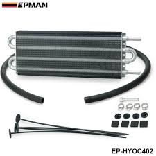compare prices on aluminum auto oil cooler online shopping buy