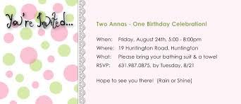email birthday invitations u2013 gangcraft net