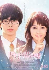 download film anime uso your lie in april live action film unveils visual additional cast