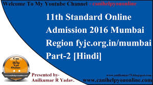 11th standard online admission 2016 mumbai region fyjc org in