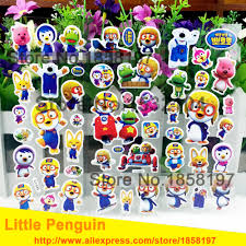 online get cheap baby boy wall stickers me to you aliexpress com despicable me cute minion wall stickers for little girls and boy baby cartoon stickers kids
