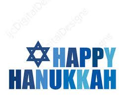 hanukkah clearance items similar to clearance printable hanukkah chanukah word