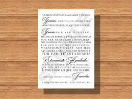 wedding day thank you note for wedding guests thank
